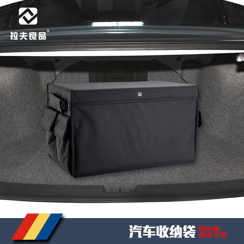 Автомобиль хранения коробки хранения поле ствол lafuliang сортировка коробки сумки на борту поставляет отсека космического мусора