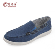 Long Ruixiang 2016 years men's espadrilles men's boots casual shoes foot old Beijing cloth shoes men