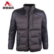 Kang step new warm winter sports short down jacket casual Jacket Men's thick windproof jacket lightweight