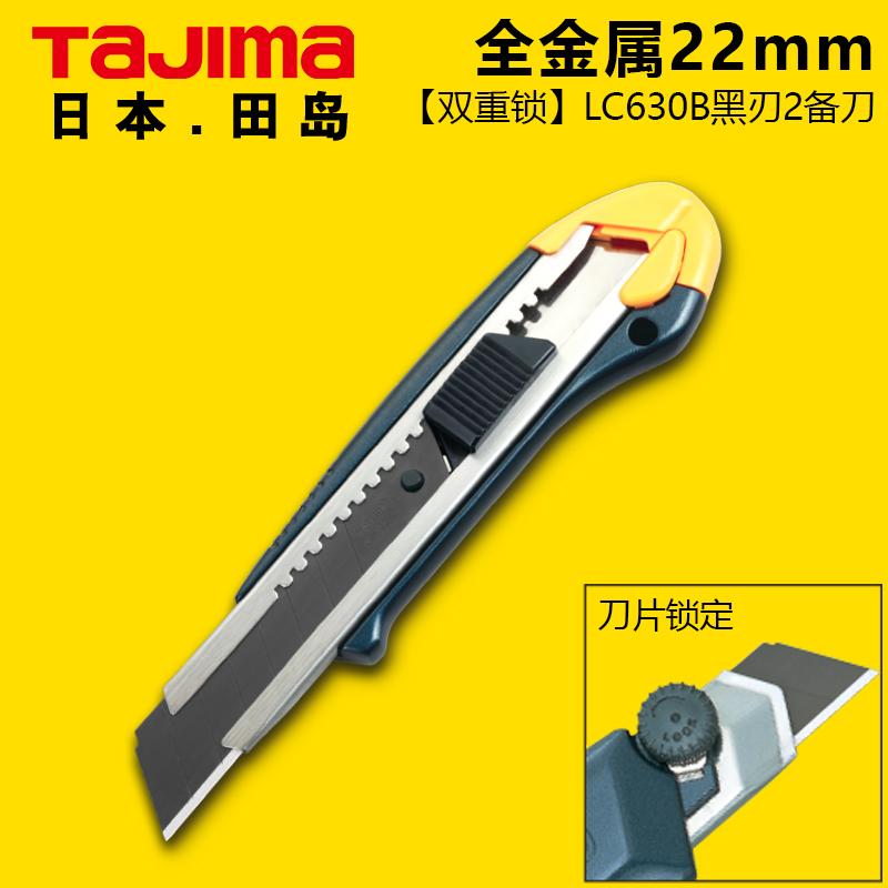 TAJIMA япония поле остров нож стена бумага нож обои нож сплав цинка большой размер супер двойной запереть фиксированный LC630