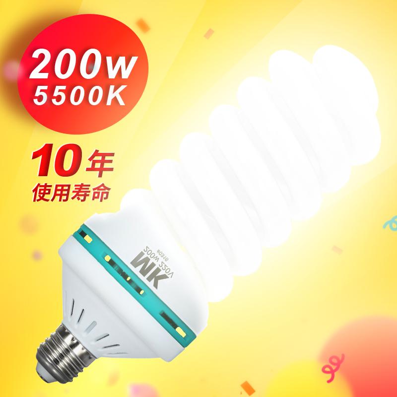 200W фотография лампочка стрельба лампочка энергосберегающие лампы 5500K три база цвет тень комната свет специальность лампочка