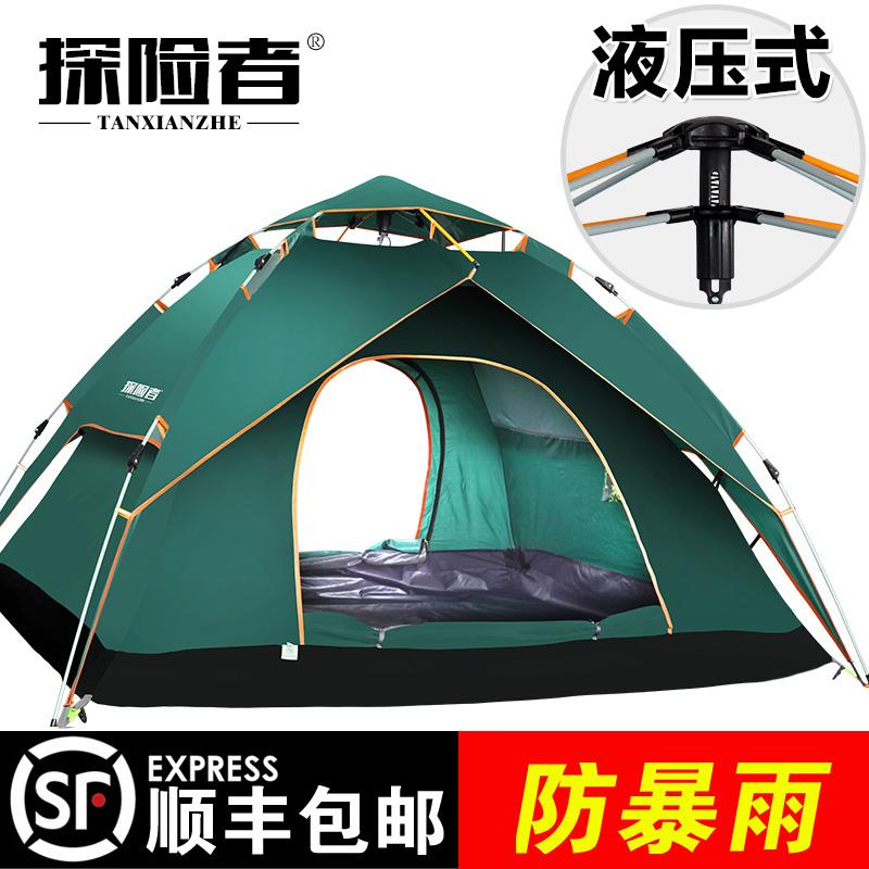 探險者全自動液壓彈簧帳篷戶外3~4人套裝家庭防雨雙人2人雙層野營
