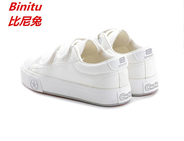Bini rabbit small white shoes pure color cow tendon sole childrens canvas shoes boys and girls white board shoes womens leisure sports shoes
