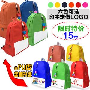 订制3-6幼儿园小学生休闲双肩书包