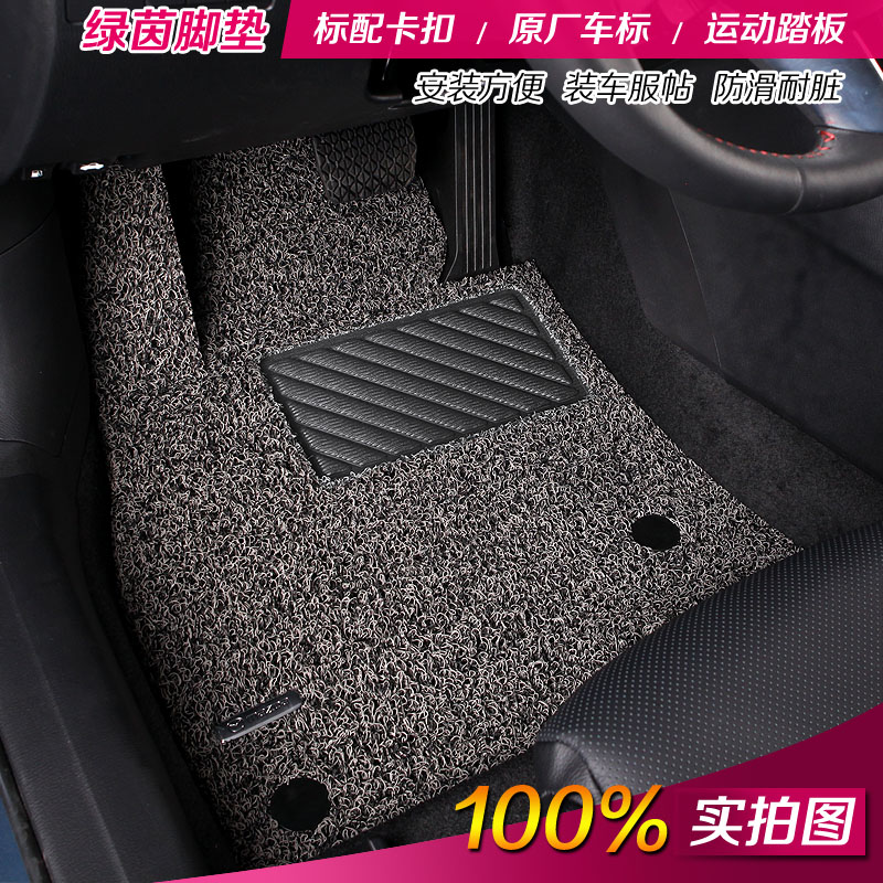 Front drivers seat special pad Audi cab compartment pad single piece Volkswagen main drivers seat thickened silk ring
