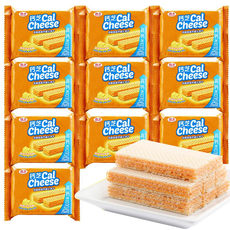 Calcheese 鈣芝印尼 奶酪味高鈣威化餅幹585g零食