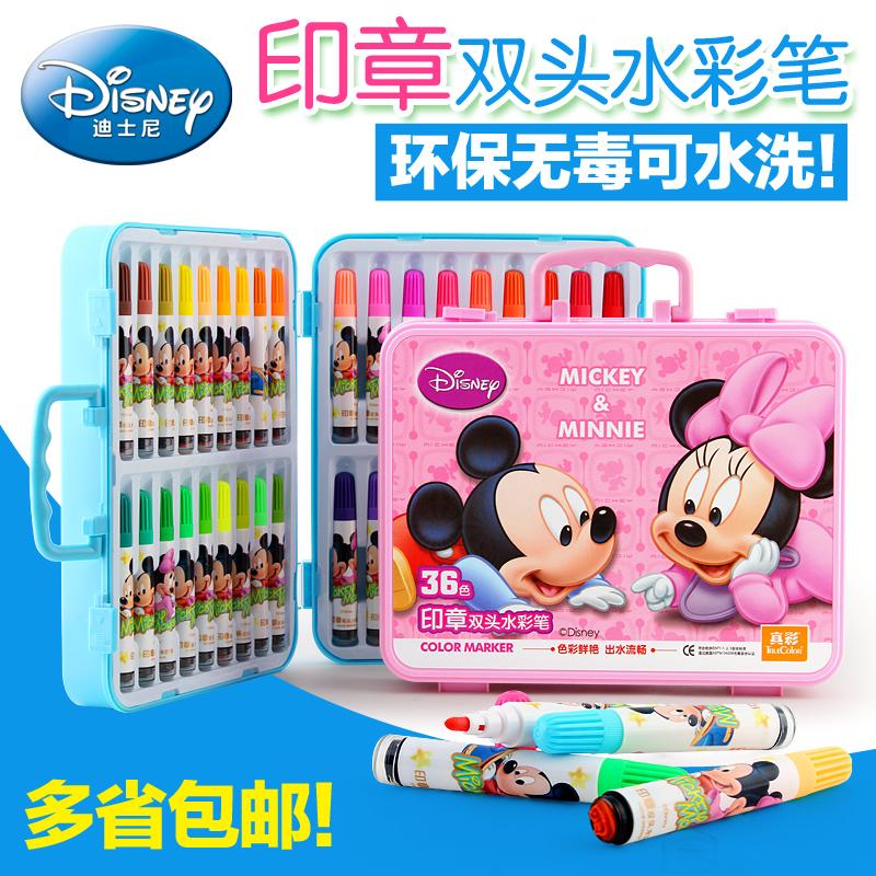 真彩兒童36色水彩筆可水洗無毒彩色幼兒水彩畫筆塗鴉筆手提帶印章