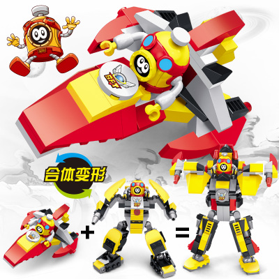 Star Building Children S Educational Toys 5 To 6 Years Old Of Above