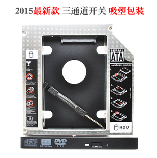 12 7MM aluminum SATA3 0 notebook optical drive and hard drive bays support SSD solid state machinery