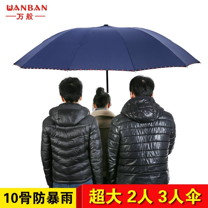 万般 雨伞怎么样,狗万取款秒提_狗万网址一直换_狗万炸了