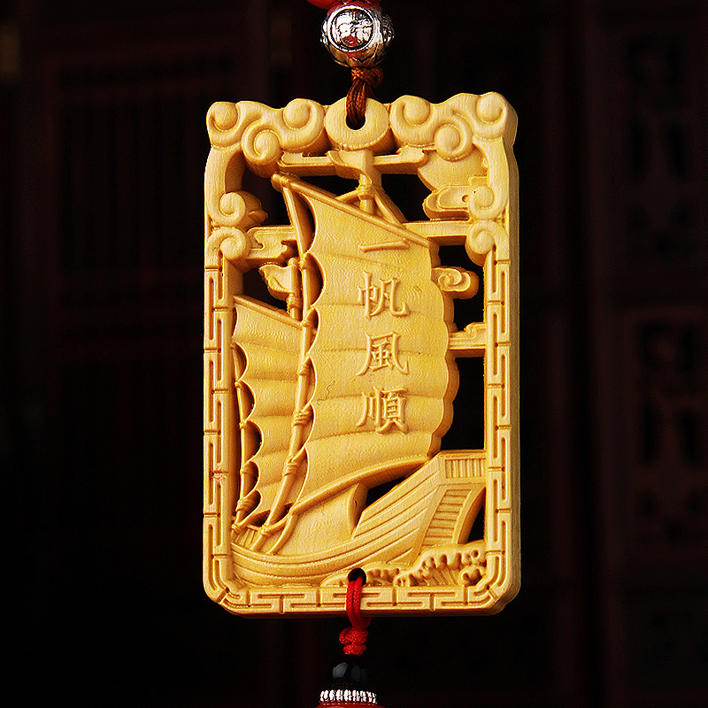 汽车挂件 创意 个性 黄杨木双面立体雕刻汽车挂件 观音平安符车饰
