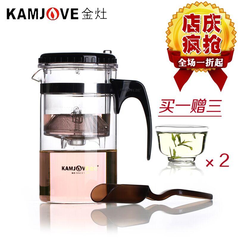 Чашка чая ЗАО ТП-200 Джин с жаростойкого стекла и элегантный стеклянный фильтр кунг-фу чай стекла teapot Кубок