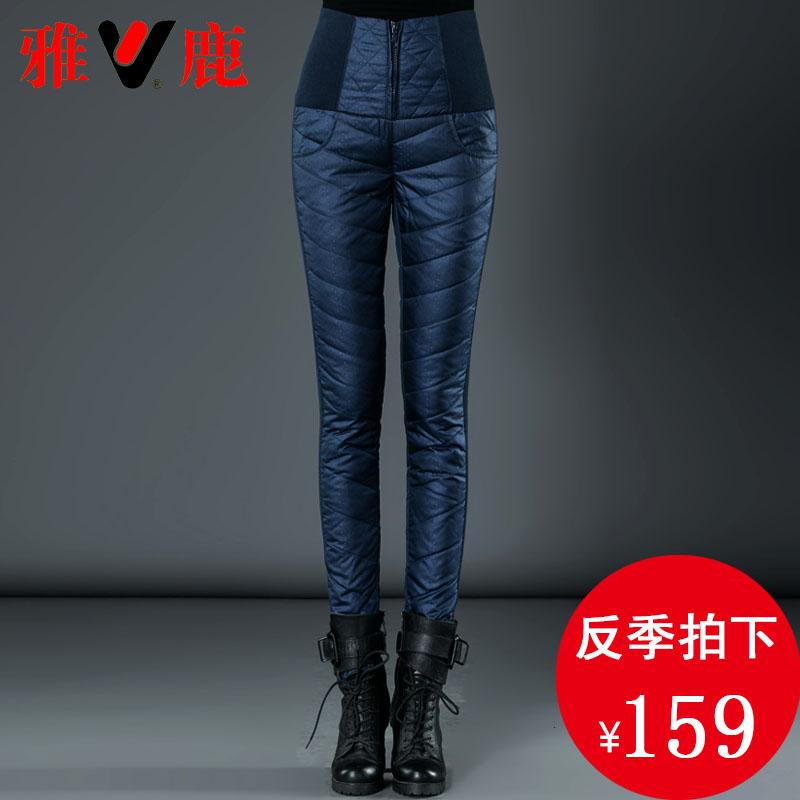 Элегантный олень талия дуплекс брюки вниз женские модели верхняя одежда тонкий сгущаться тонкий мода брюки зима случайный большой женский размер ученый