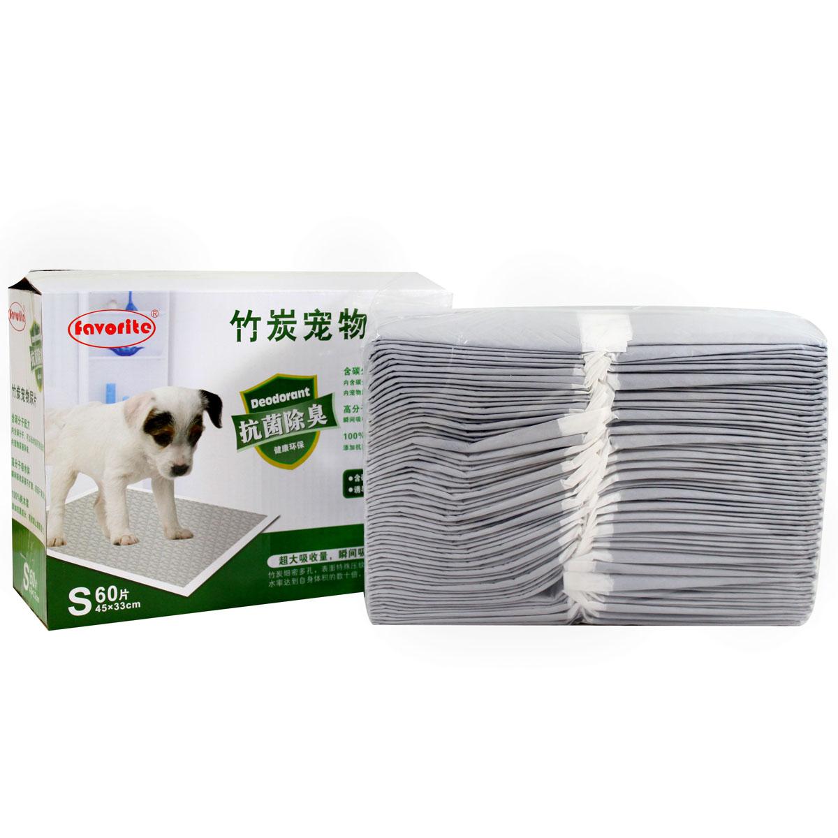 寵物用品中恒竹炭寵物尿片整包狗狗尿布狗尿墊尿片尿不濕24省包郵