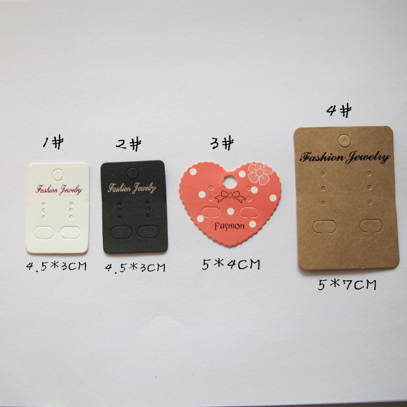 手工饰品配件复古耳钉卡纸 饰品牛皮纸包装 耳钉卡片配件无袋子