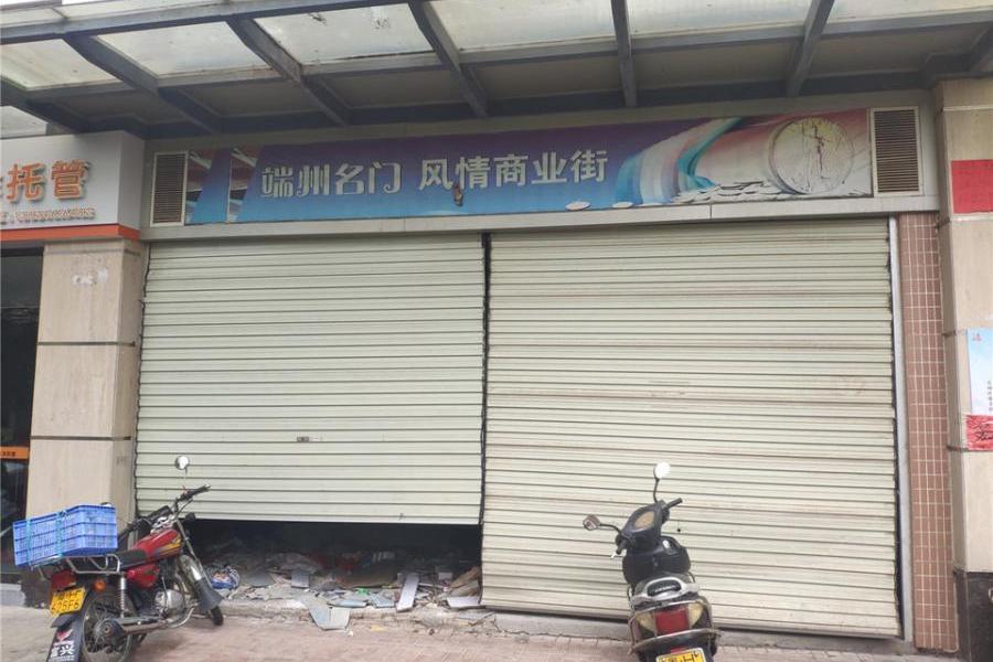 肇庆市端州区太和北路21号(名门花园)第2幢首层第02卡