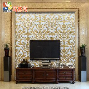玛雅拼图 马赛克电视背景墙瓷砖水晶玻璃马赛克剪画凤尾图拼图