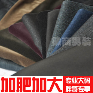 Winter models slacks special body Nutty fertilizer to increase code trousers middle aged waist deep stalls loose long pants stretch