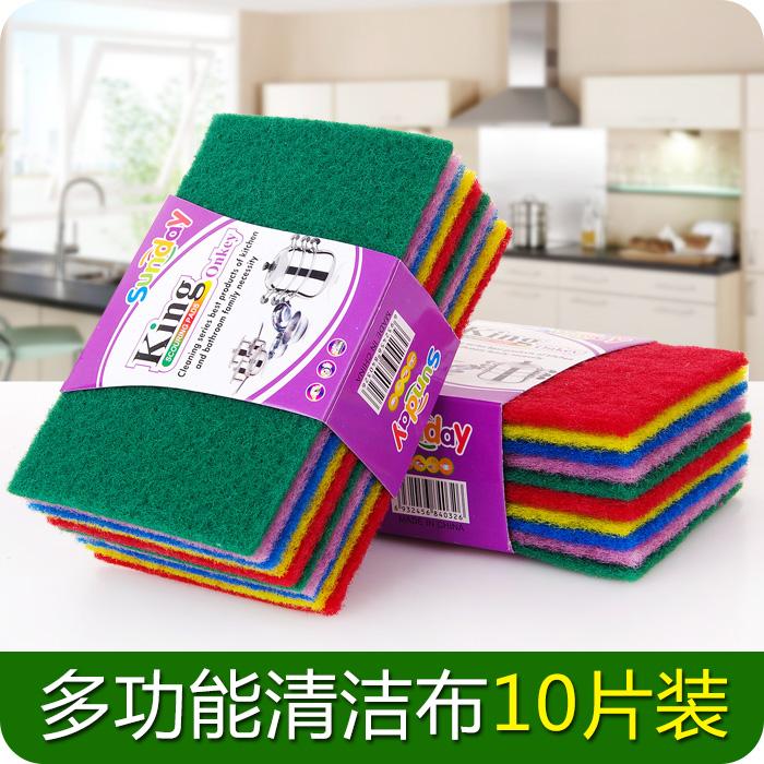 多功能厨房不沾油洗碗布 彩色百洁布 洗碗海绵抹布清洁布 10片装
