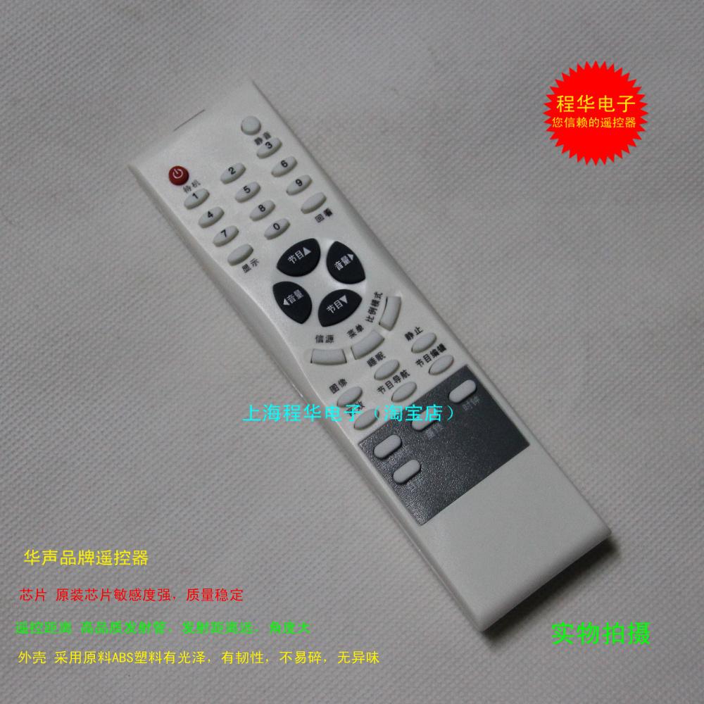 特�rTCL���C�b控器L32M61B LCD37K73B LCD40K73B LCD47K73B