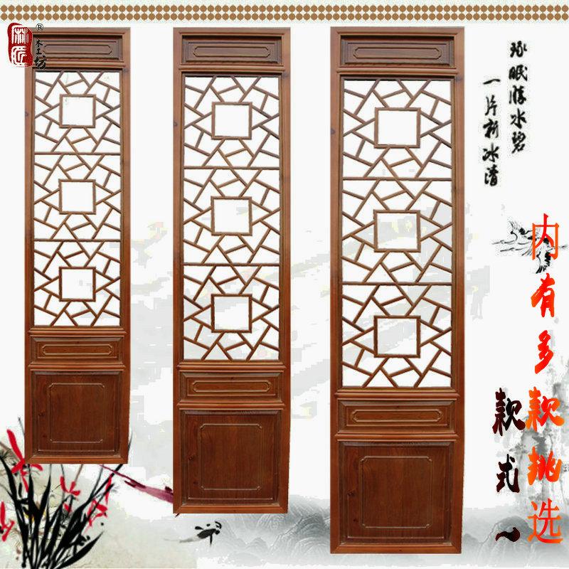 东阳木雕新中式玄关屏风实木花格客厅背景墙仿古装饰吊顶门窗定制