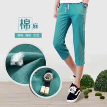 Army han edition leisure flax waist straight, 7 minutes of pants feet pants haroun pants 2015 summer new men's clothing