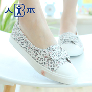 People this summer new floral light shoes nursing shoes with flat art clean sneakers casual shoes wave