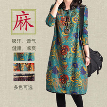 Fall 2015 new women's national wind restoring ancient ways is the increasing fertilizer loose big yards long sleeve printed cotton dress