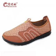 Long Ruixiang MOM and old Beijing cloth shoes women's shoes shoes with flat shoes 8908-8
