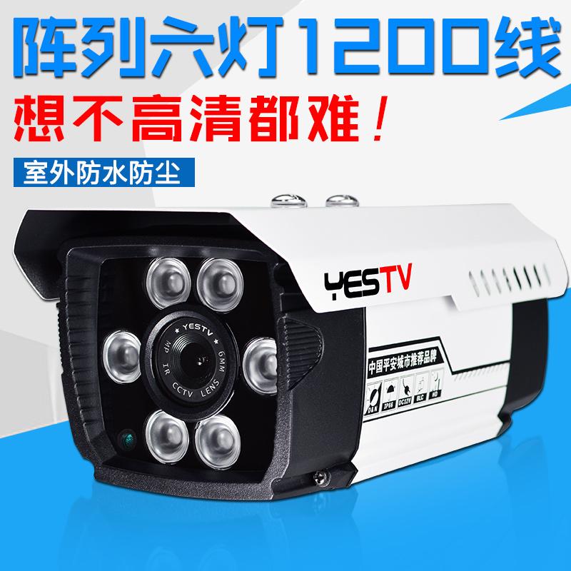安防监控器模拟摄像头摄像机红外夜视高清1200线室外防水探头
