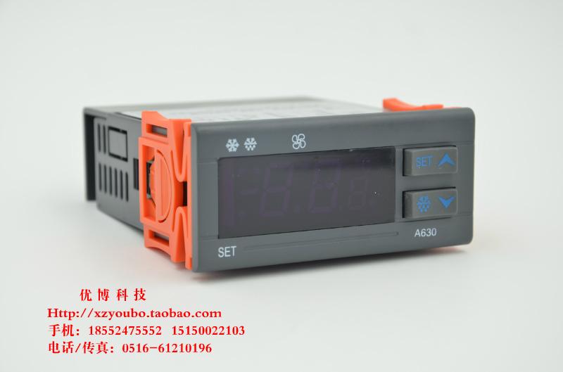 温控器、温控仪A630/制冷化霜风机报警/双探头/同温控器STC-9200