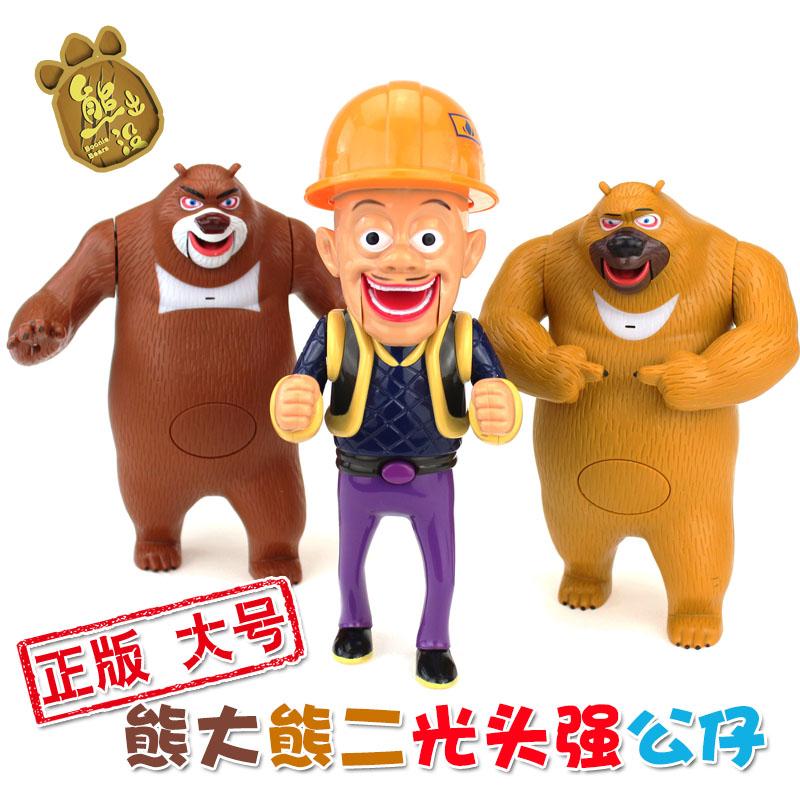 Медведей кукла кукла комплект звук и свет музыка лысый медведь кукла модель установите высоко музыка