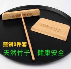 特价包邮 楠竹煎饼耙子竹刮板煎饼果子摊饼工具鏊子鸡蛋饼面饼刮