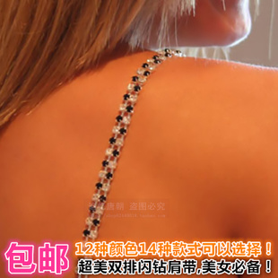 Genuine factory direct sales sparsely drilled diamond bra with double straps invisible underwear with bra straps