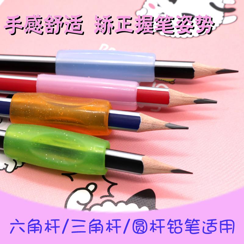 得力握笔护套小学生握笔器儿童幼儿铅笔矫正握姿握笔器写字矫正器