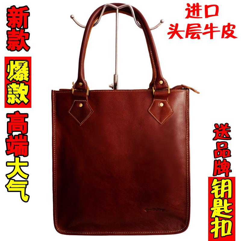洒落屋の男のカバンはカジュアルなショルダーバッグです。ビジネスバッグに斜めにまたがって、ヒッピーの隠れた皮のお客様にお勧めします。
