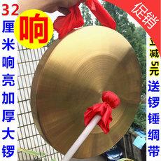 Ручной гонг Guangyao 40 32cm