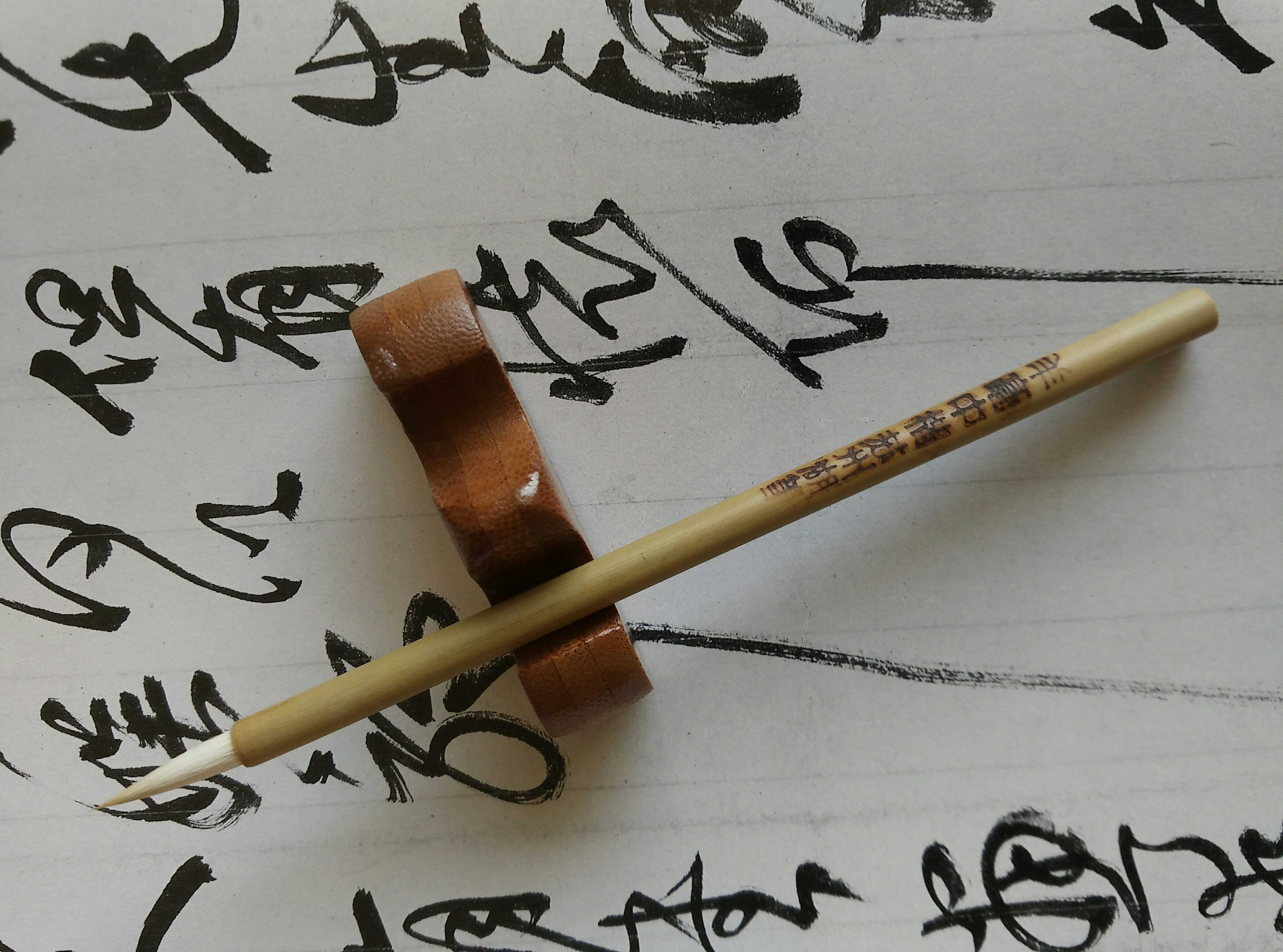 中楷羊毫苏州湖笔(河北乐亭制笔厂)80年代出口老笔