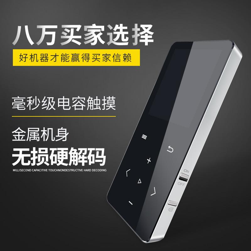 Синий яркий E108 bluetooth MP3 MP4 без потерь игрок мини портативный слушать студент существует экран карты сенсорный экран