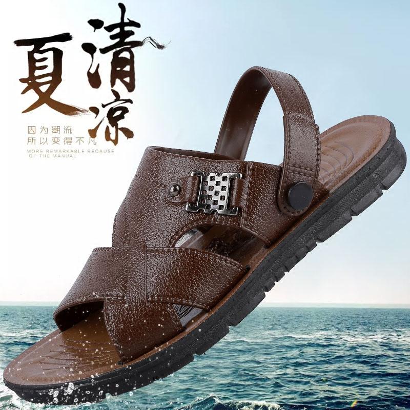 夏季凉鞋男士韩版潮流青少年两用凉拖透气个性百搭软底户外沙滩鞋