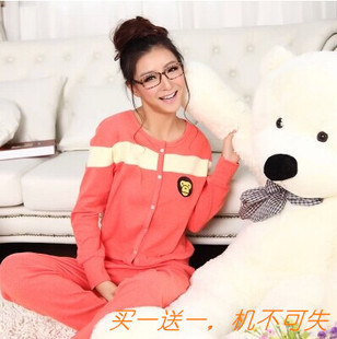 Every day Ms Cheap cotton long sleeved cardigan Spring paragraph PINK mouth ape suit tracksuit
