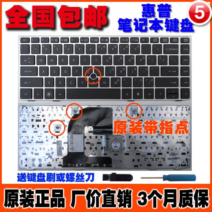 配件惠普 8460P 8460W 8470P 8470W 6460B 6470B 键盘 黑框银框