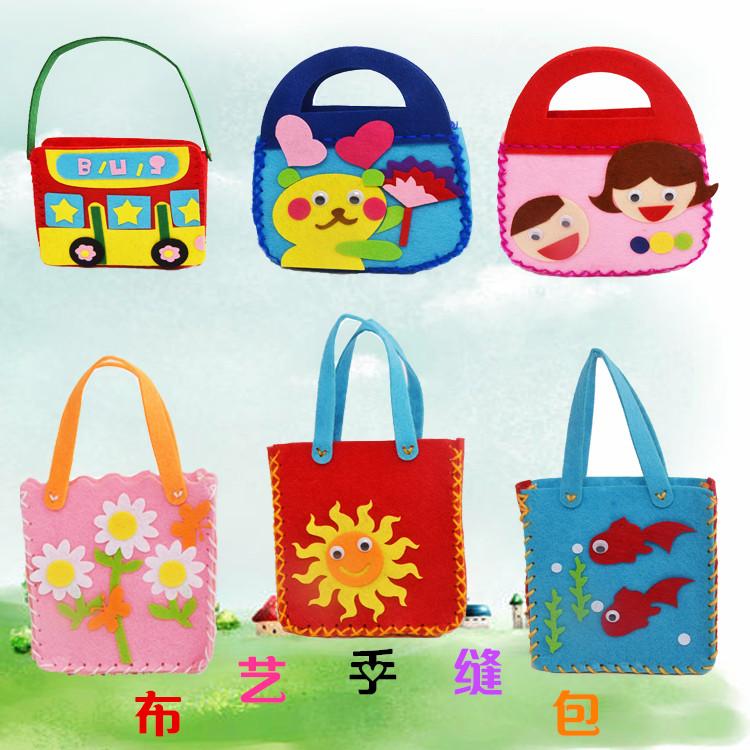 不织布艺手工包包 免裁剪 儿童diy制作材料包 幼儿园益智创意玩具