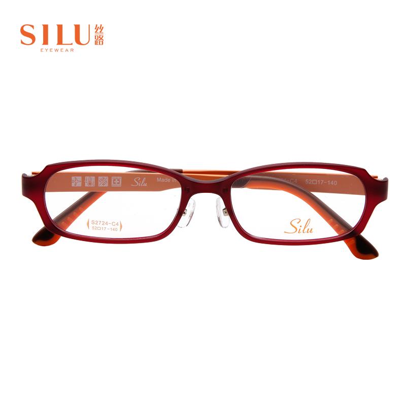 丝路全框眼镜架 韩版新款潮人护眼镜架学生中性镜框S2724