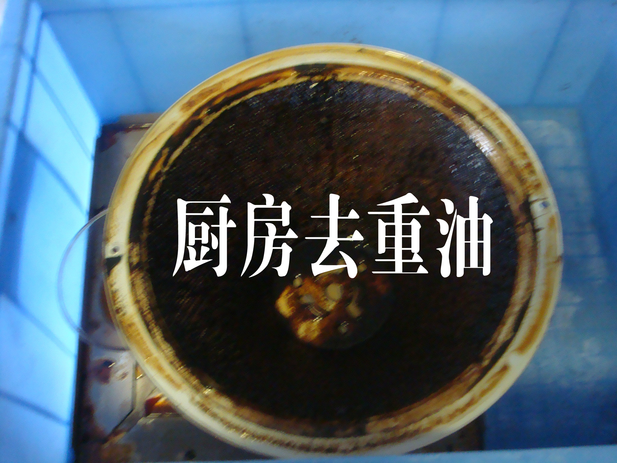 Wufen oil pollution cleaning kitchen cleaner range hood cleaning powerful heavy oil super concentrated granulated oil super powerful