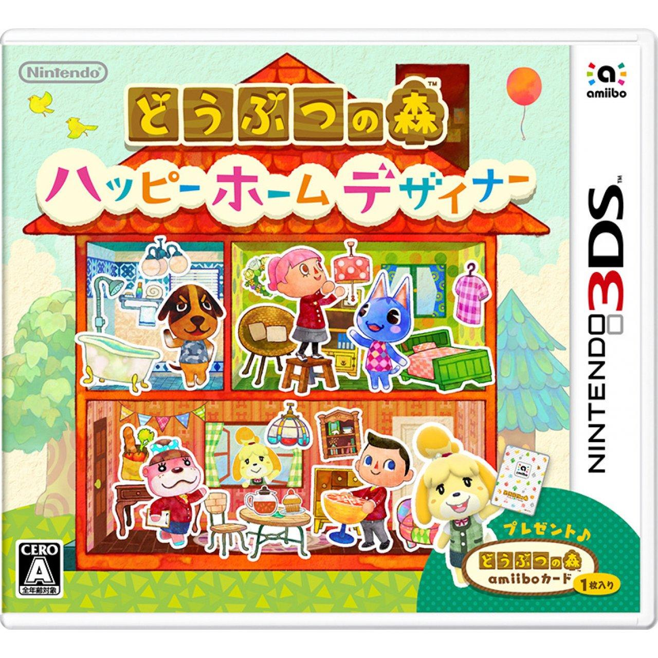 3DS 3DSLL正版游�� �游镏�森 快�芳�@�O��� 日版 日文 �F�