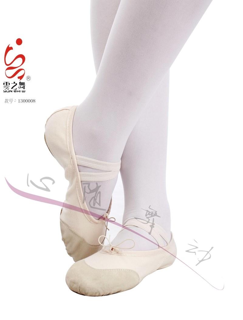 Cloud dance soft sole ballet shoes training shoes dance shoes cat claw shoes women dance shoes Yoga laces leather head