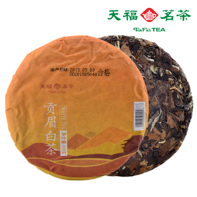 Tenfu tea GongMei white tea Authentic white tea fresh leaf Home office travel tea cake 2 hardcover