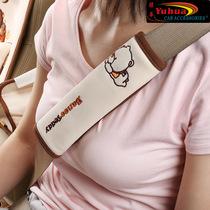 煜华汽车安全带护肩套一对装可爱卡通保险带车用加长车内装饰套装