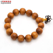 Smiling post new year natural sandalwood beads prayer beads bracelet hand couple bracelets for men and women the Buddhist prayer beads jewelry